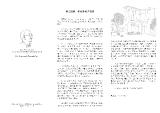 Obituary Leaflet_2