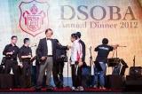 Annual Dinner 2012_40